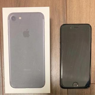 アップル(Apple)のiphne7 256GB(スマートフォン本体)