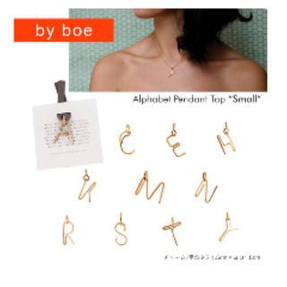 """バイボー(by boe)のby boe イニシャルネックレス""""N""""(ネックレス)"""