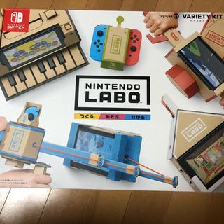 ニンテンドースイッチ(Nintendo Switch)の任天堂 LABO ニンテンドー Switch(その他)