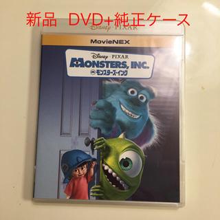 Disney - 【新品】モンスターズインクDVD +純正ケース