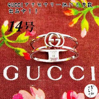 グッチ(Gucci)の【超美品】GUCCI WGリング(実寸14号)指輪 レディース シルバー925(リング(指輪))