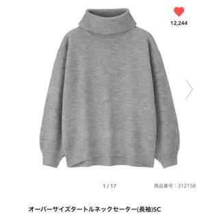 GU - gu 今期 オンライン限定XXL★オーバーサイズタートルネックニット グレー