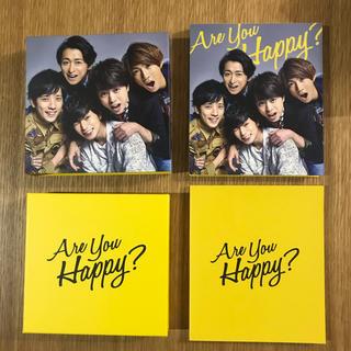 嵐 - 嵐 Are You Happy?  初回限定盤  CD+DVD