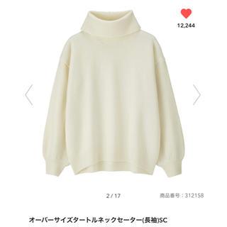 GU - gu 今期 オンライン限定XXL★オーバーサイズタートルネックニット ホワイト