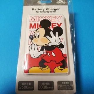 ディズニー(Disney)のディズニーミッキーモバイルバッテリーチャージャー(バッテリー/充電器)