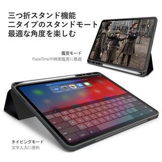 iPad Pro 11 ケース(iPadケース)
