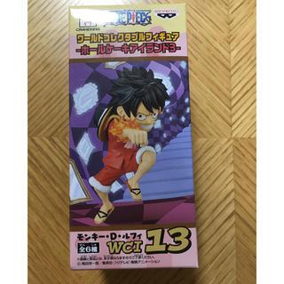 ワンピース ワールドコレクタブルフィギュア ホールケーキアイランド3(アニメ/ゲーム)