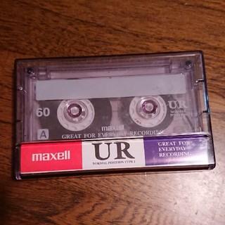 マクセル(maxell)の反町隆史収録カセットテープ(その他)