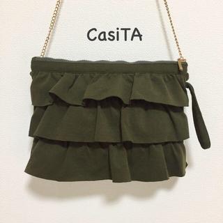 カシータ(casiTA)のcasita 2wayフリルクラッチバッグ(ショルダーバッグ)