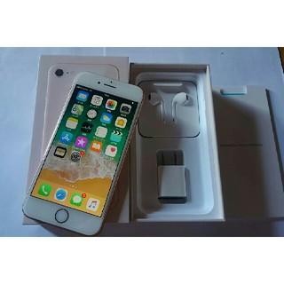 アイフォーン(iPhone)の新品未使用★iPhone8 256GB ゴールドSIMロック解除済docomo(スマートフォン本体)