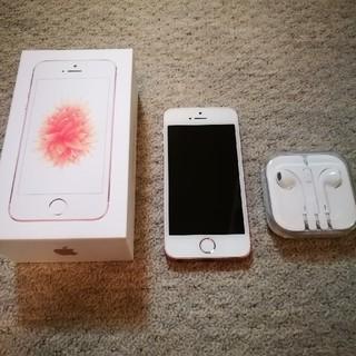 アイフォーン(iPhone)のiPhone SE Rose Gold 16GB 中古(スマートフォン本体)