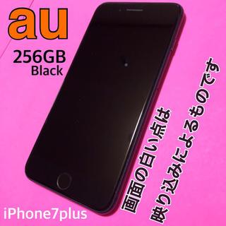 アイフォーン(iPhone)のiPhone7plus 256GB ブラックau◆利用制限○ 美品◆付属品有(スマートフォン本体)
