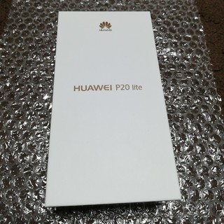 HUAWEI P20 lite SIMフリー(スマートフォン本体)