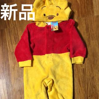Disney - 新品 disney なりきり ふわふわ モコモコ 全身プーさん 80〜90サイズ