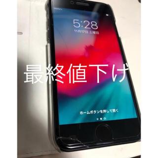 iPhone - iPhone7 ブラック  早い者勝ち!!