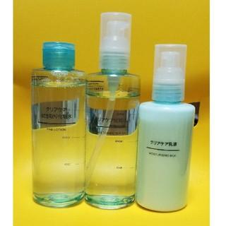 ムジルシリョウヒン(MUJI (無印良品))の無印 クリアケア化粧水 乳液 ふきとり(化粧水 / ローション)