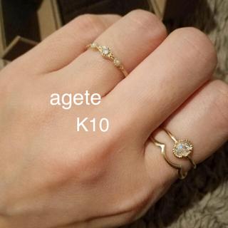 アガット(agete)のアガット ダイヤ・パール リング  K10 7号(リング(指輪))