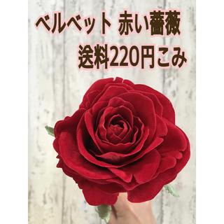 いっちいやん様専用ページ(その他)