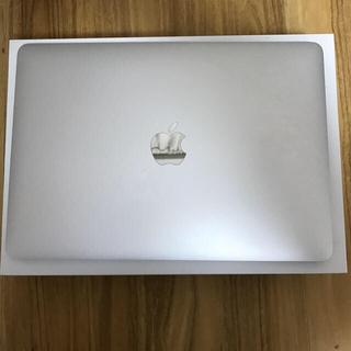 Apple - MacBook 2016