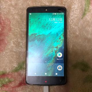 LG Electronics - nexus5