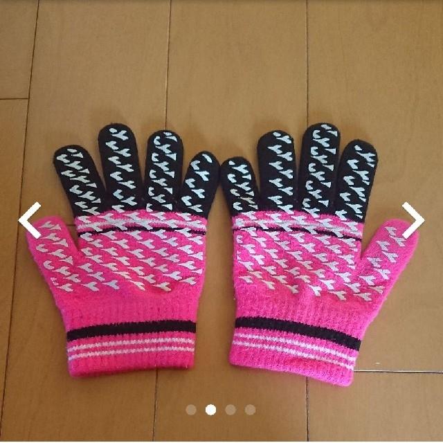 DIADORA(ディアドラ)のディアドラ  手袋 キッズ/ベビー/マタニティのこども用ファッション小物(手袋)の商品写真
