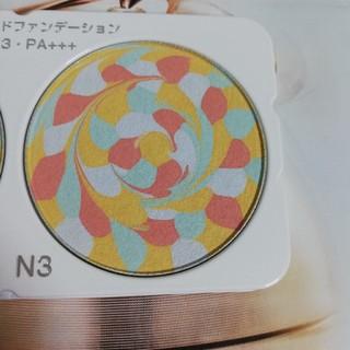 ポーラ(POLA)の カラーブレンドファンデーション  新品未使用 N3 (ファンデーション)