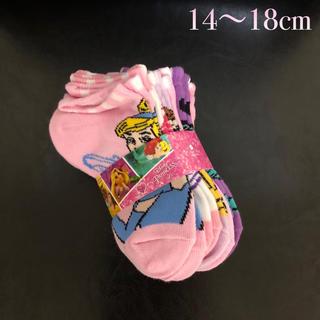 Disney - ディズニー プリンセス キッズ靴下 ピンク系 多め 6足セット 14〜18センチ
