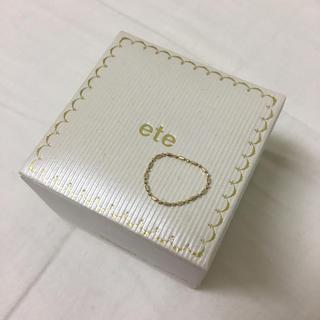 エテ(ete)のete エテ チェーンリング ゴールド k10yg 8号 9号(リング(指輪))