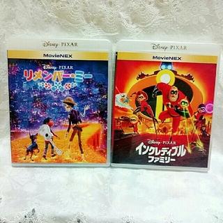 Disney - 新品♡リメンバーミー&インクレディブルファミリー  DVD  正規ケース付き