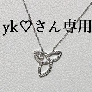 yk♡さん専用ページ(ネックレス)