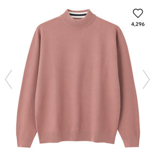 ジーユー(GU)のGU タックハイネックセーター(ニット/セーター)