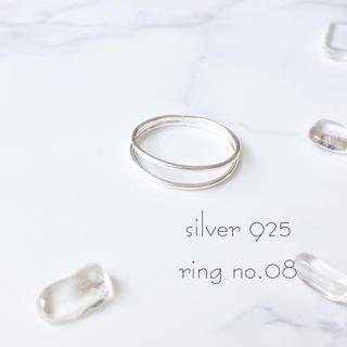 ring No.08♡silver925 重ね付け風リング(リング(指輪))