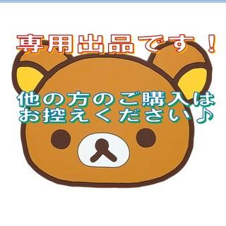 そえ様専用☆(ペン/マーカー)