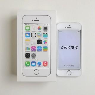 アイフォーン(iPhone)のiphone 5s simフリー シルバー(スマートフォン本体)