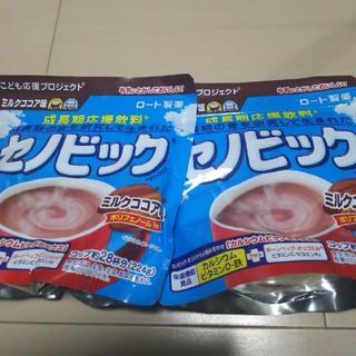 成長期応援飲料セノビック ミルクココア味2個セット(ソフトドリンク)