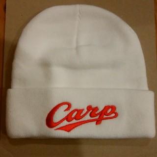 ヒロシマトウヨウカープ(広島東洋カープ)の広島カープ 白ニット帽(応援グッズ)