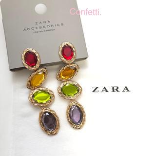 ザラ(ZARA)のZARA マルチカラーラインストーンピアス ザラ ピアス 大ぶり 新品未使用(ピアス)