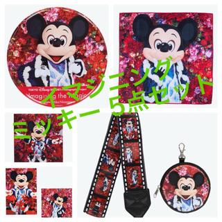 Disney - ミッキー 5点 セット イマジニング ザ マジック 蜷川実花