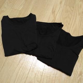 ユニクロ(UNIQLO)の3枚セット!ブラック ユニクロ ヒートテック S〜Mサイズ UNIQLOしまむら(アンダーシャツ/防寒インナー)