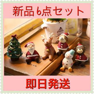 クリスマス 置物 オーナメント サンタクロース 6種類 飾り サンタ 動物 (置物)