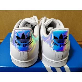 アディダス(adidas)の新品 アディダス スタンスミス ホワイト 24.5cm AQ6272 希少カラー(スニーカー)