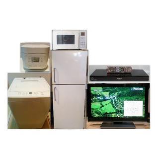 ムジルシリョウヒン(MUJI (無印良品))の深澤直人パイプモデル無印家電4点+2点、23区近郊のみ配送・設置致します(冷蔵庫)