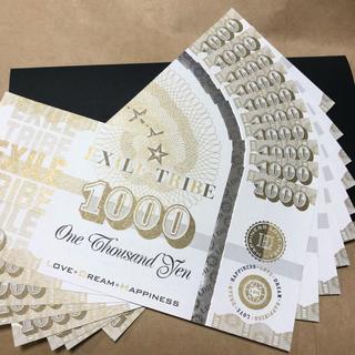 トゥエンティーフォーカラッツ(24karats)のEXILE TRIBE ギフトカード 10000円分(その他)