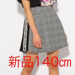PINK-latte - 新品 ピンクラテ ★ニコラ掲載★サイドライン ミニスカート ☆140㎝ グレー