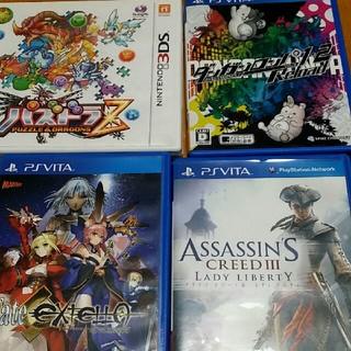 プレイステーションヴィータ(PlayStation Vita)の4セット PSvitaと3ds(携帯用ゲームソフト)