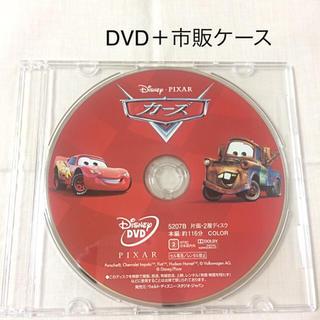 Disney - カーズ   DVD+市販ケース