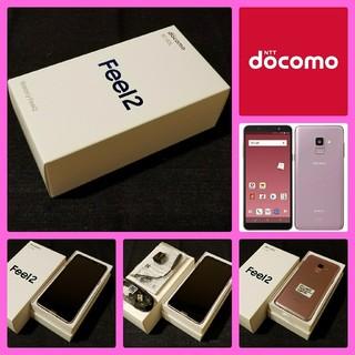 サムスン(SAMSUNG)の【SIMフリー/新品未使用】docomo Galaxy Feel2 SC-02L(スマートフォン本体)
