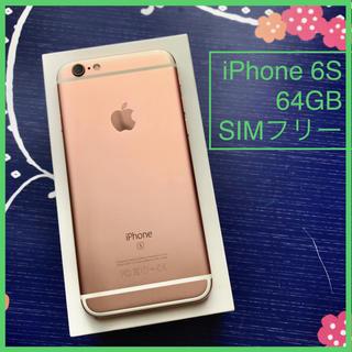 アイフォーン(iPhone)のiPhone 6s Rose Gold 64 GB SIMフリー(スマートフォン本体)