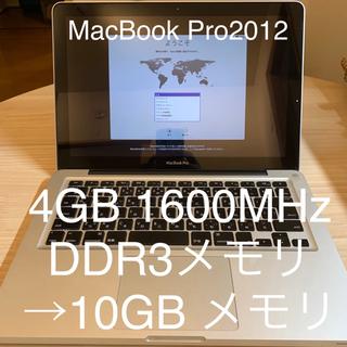 Apple -  MacBook Pro (13-inch, Mid 2012)