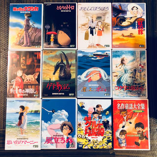 ★未再生 ジブリ DVD 10枚 ★ グルーの月泥棒など12枚セット